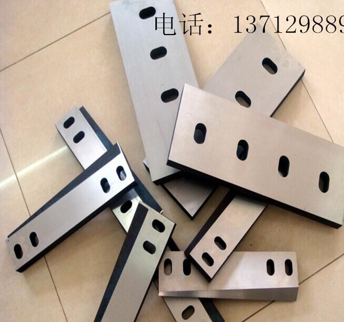 现货9CRSI塑钢破碎机刀片塑料粉碎机刀片厂家废旧塑料粉碎机价格