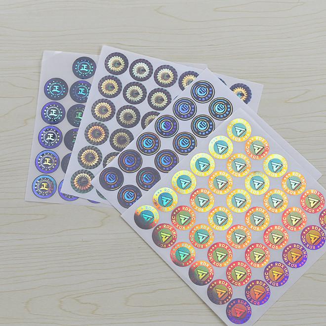 专供激光防伪标签镭射贴 全息不干胶 镭射不干胶标签等特种不干胶