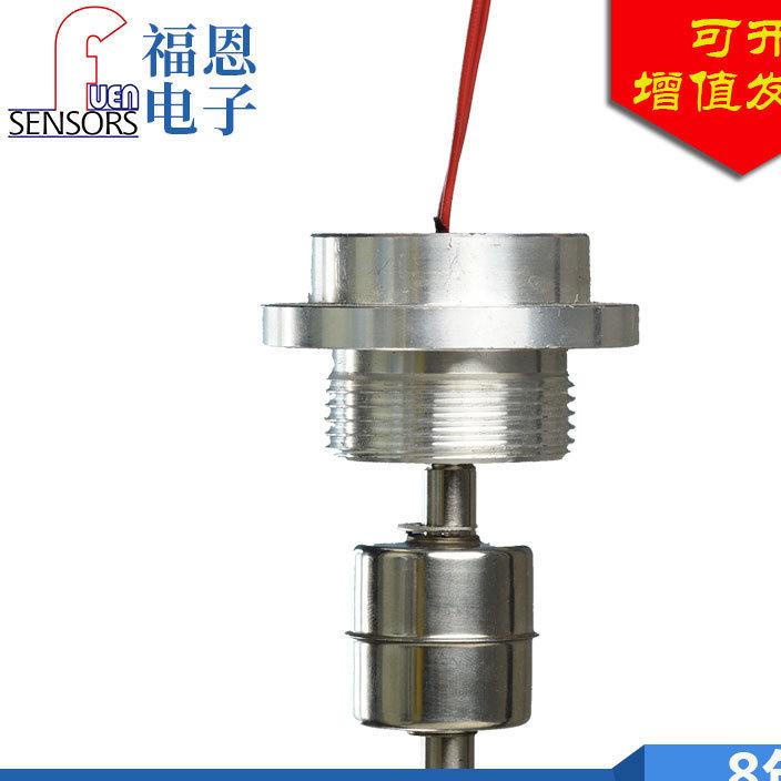 福恩批发定制不锈钢浮球开关 304不锈钢常开常闭液位开关耐高温