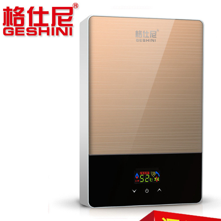 格式即热式电热水器60YB变频恒温家用淋浴快速热过水热厂家直销