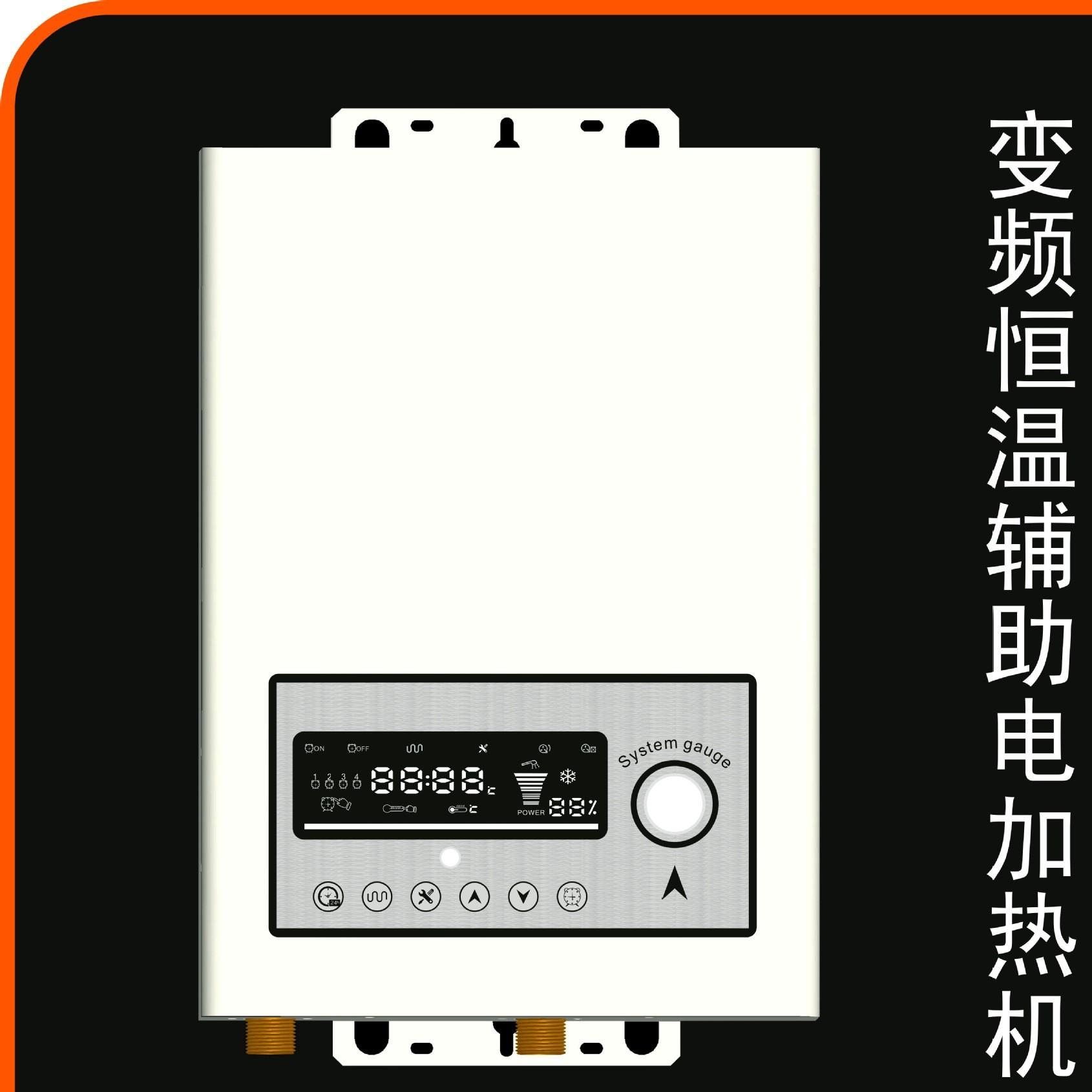 APN17 尊享D 单采暖 外置泵敞开式 10-24kw/380V 电锅炉 热水炉