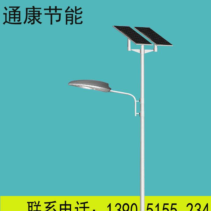 厂家批发 户外灯LED太阳能 30W节能户外灯 广场照明LED太阳能