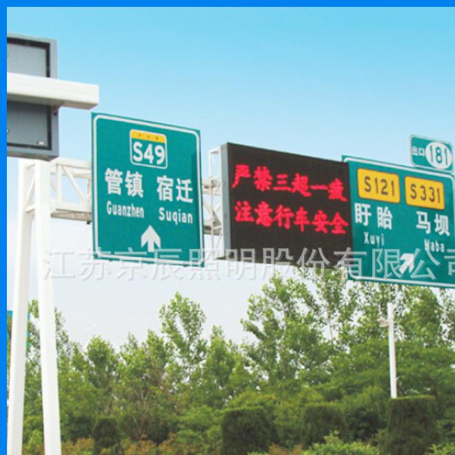专业销售 指示监控杆 交通标志牌杆件 道路标志杆件生产厂家