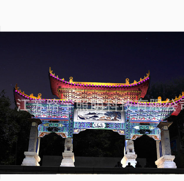 城市照明工程 LED亮化工程 led景观照明户外照明