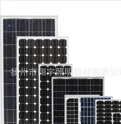 长期供应自主生产太阳能组件 太阳能光伏产品 太阳能电池板