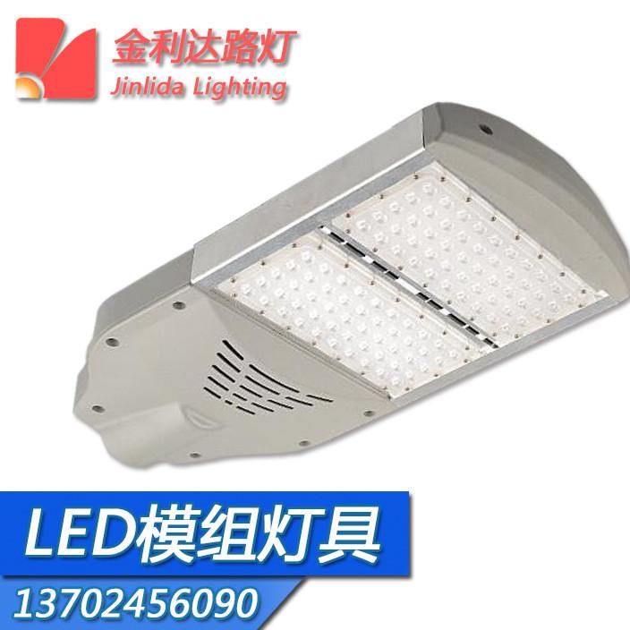 厂家直销60w90w120w150wLED模组 户外道路灯 太阳能路灯头