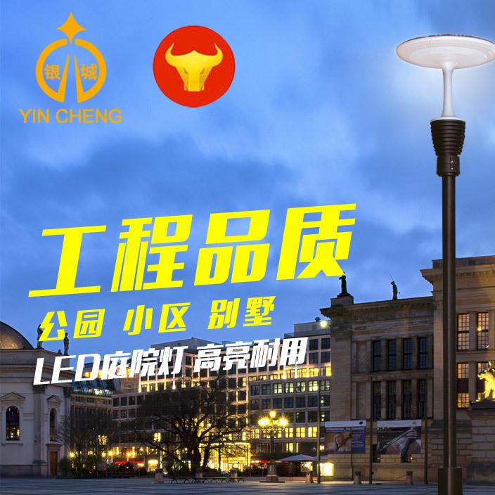 厂家直销led现代庭院灯 3.5米公园广场景观路灯 户外不锈钢庭院灯
