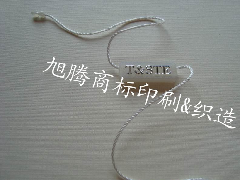 长期免费设计定做丝印带logo吊粒 精美图案吊粒