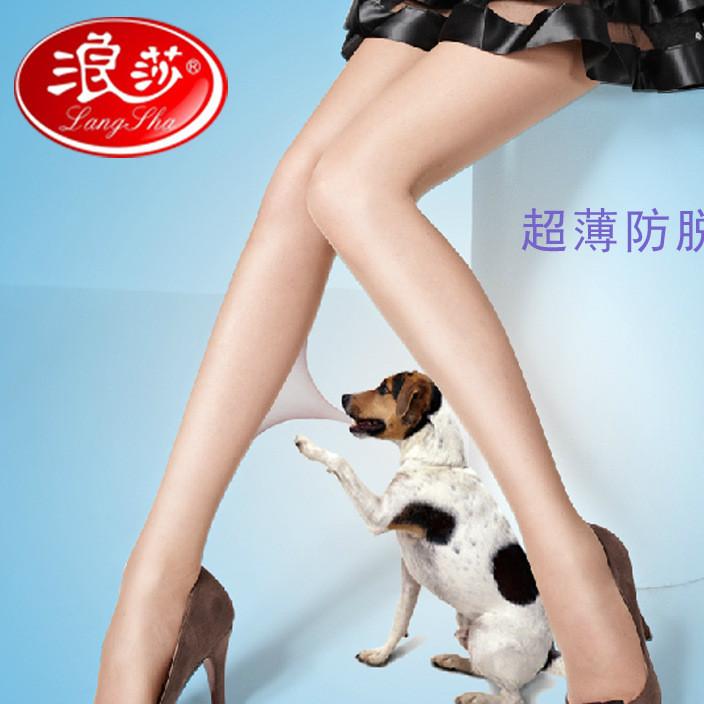 浪莎厂家正品批发 防脱丝15D超薄丝袜秋季连裤袜 防勾丝女士袜子