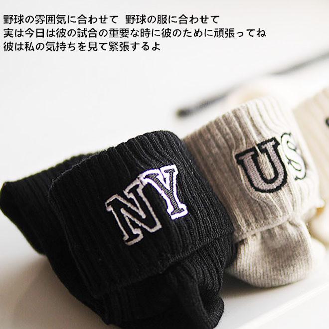 秋冬新品HENNY RUE日系翻边刺绣女士短筒袜子双针棒球袜纯棉袜子