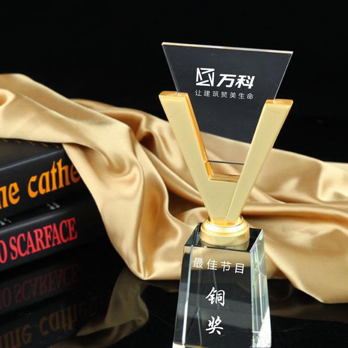 金属水晶奖杯授权牌定制商务庆典礼品纪念品免费刻字 员工奖牌
