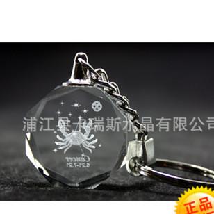 水晶钥匙扣 开业小礼品批发定制 定制LOGO公司纪念品