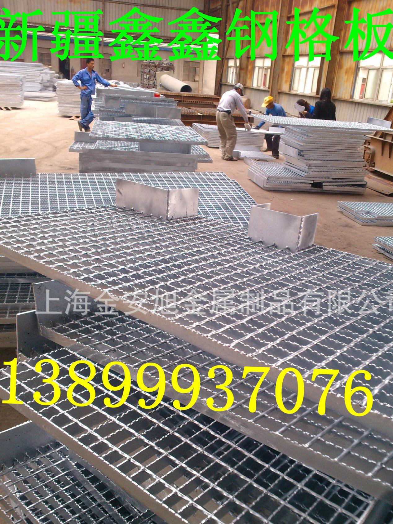 新疆柯坪钢格栅板可靠+青河县齿形钢格板价格
