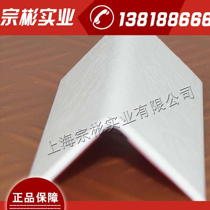 pvc防撞护墙 阳角收边条 装饰线条 楼梯护角 树脂阳角