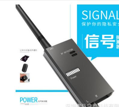 无线信号电波探测器侦测防反防探测仪