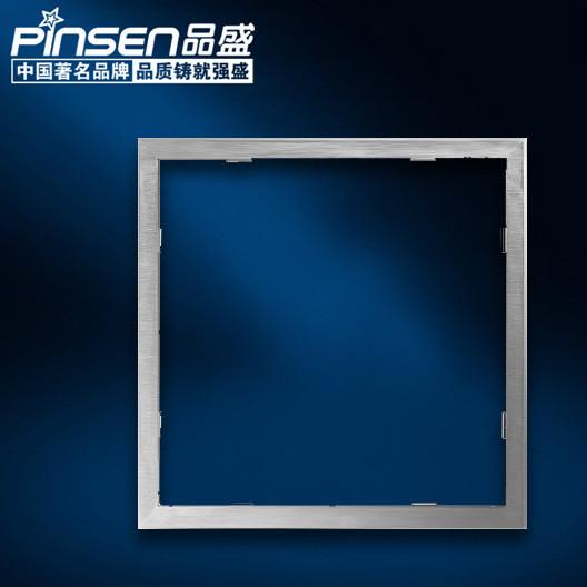 集成吊顶 电器转接框 长方形电器框架 正方形铝合金转接框