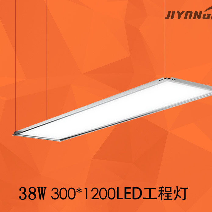 LED平板灯3001200led面板灯 办公照明LED平板灯