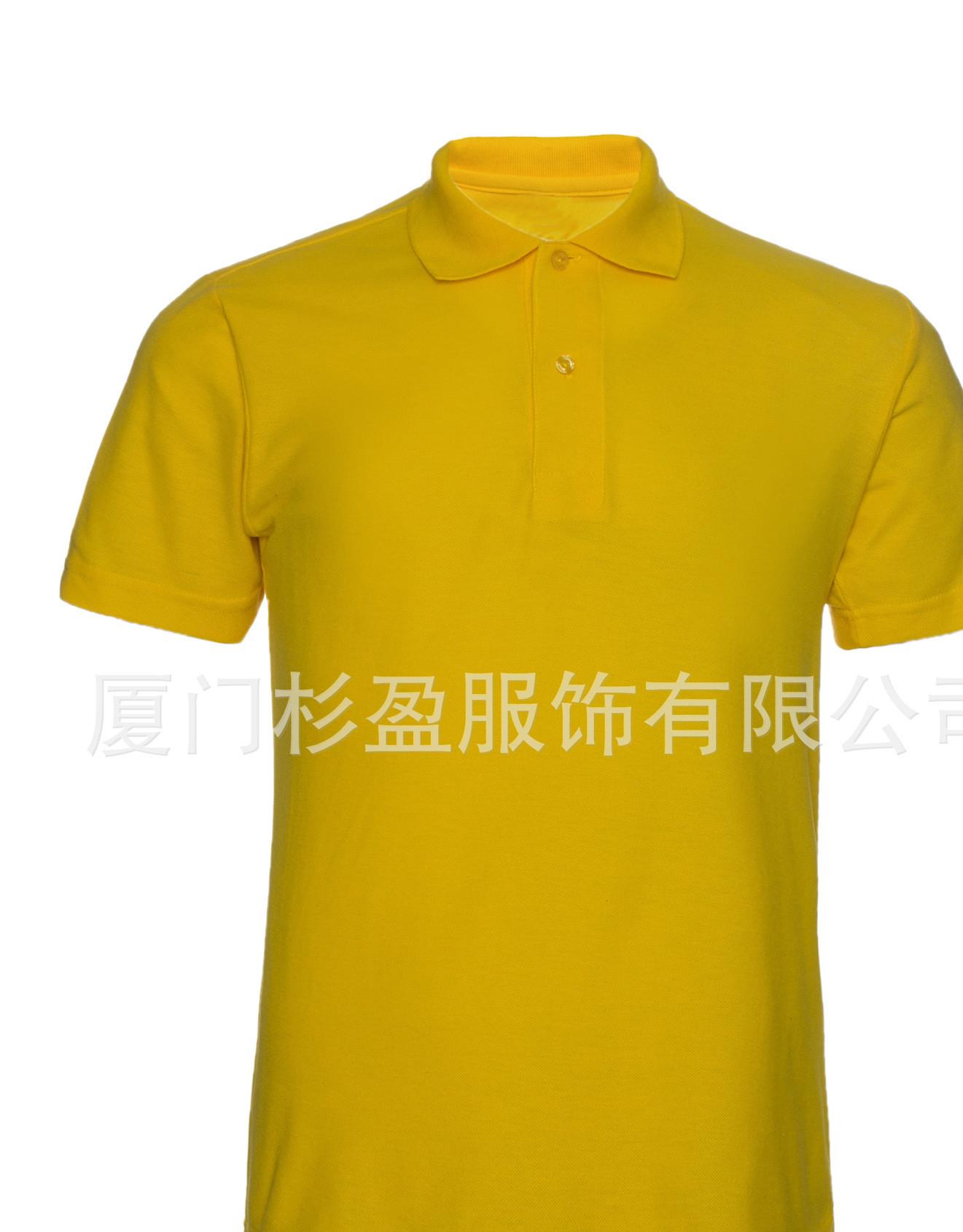 班服popo衫定制广告衫文化衫定做聚会服T恤短袖印logo