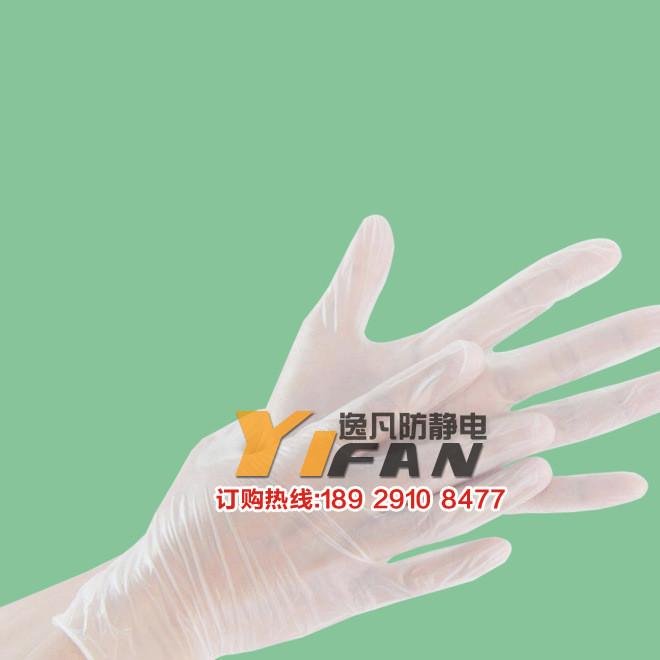 劳保手套美容染发实验耐油防酸碱防护手套超薄手套一次性PVC手套