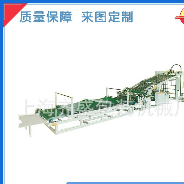 专业生产自动裱纸机 纸箱印刷机械设备 二手纸箱裱纸机现货