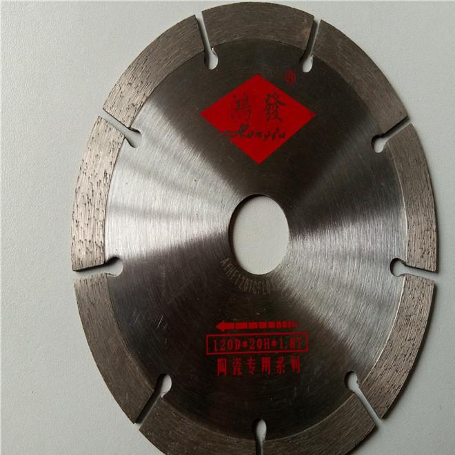 厂家直销鸿发陶机120瓷砖切割锯片 120刀片 介碟 瓷砖切割机专用