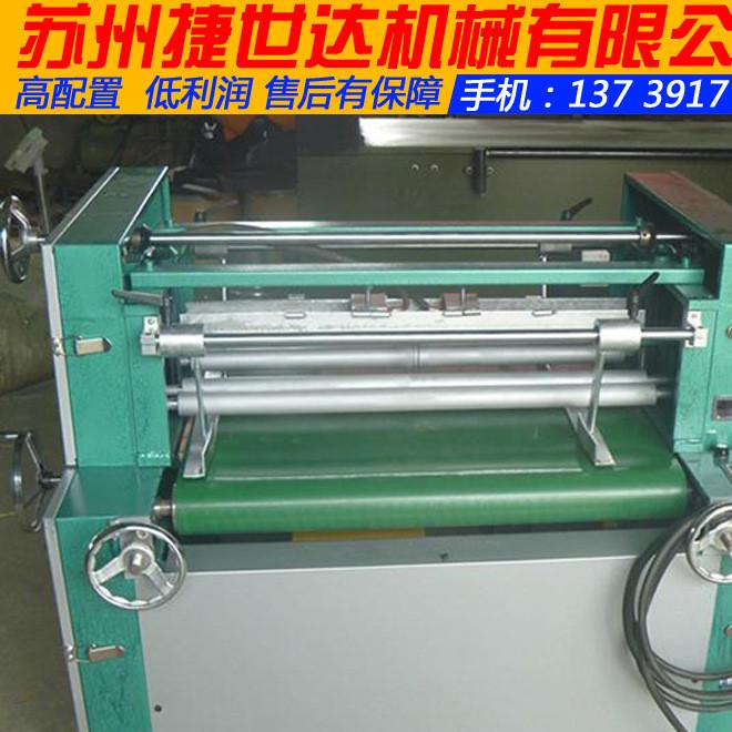 直销无尘开槽机 全自动轮转开槽机 数控高速开槽机 品质保证