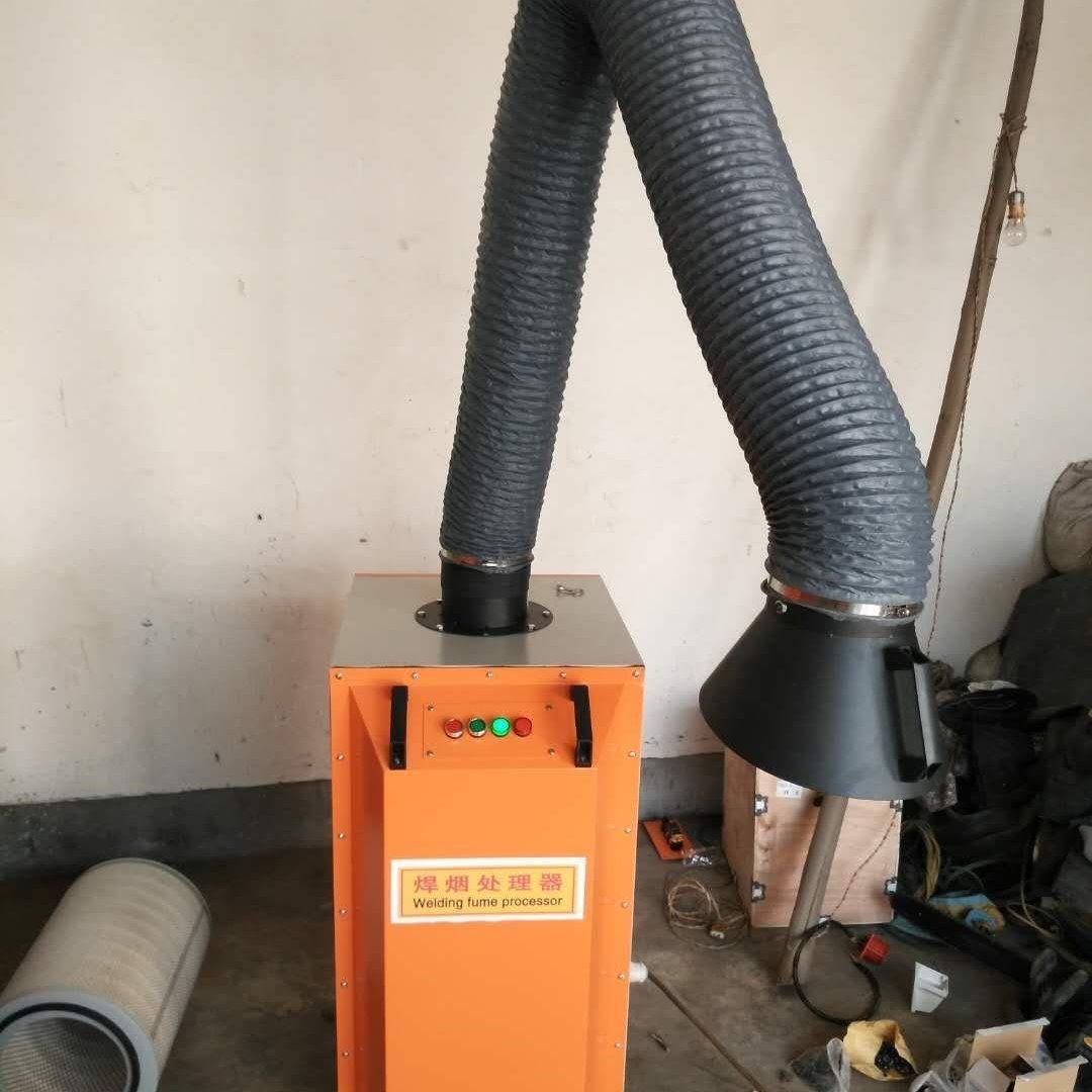 石家庄焊烟机单臂双臂移动式焊烟净化器大功率