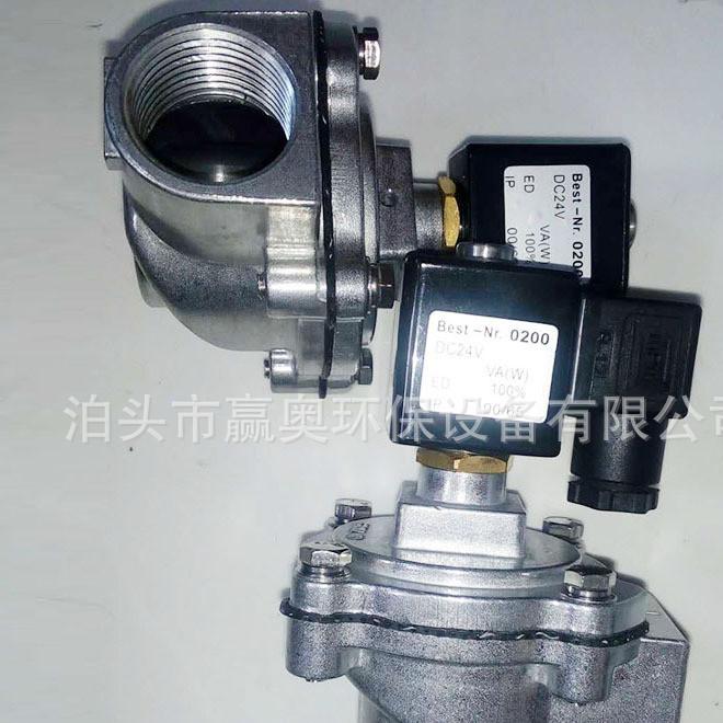 厂家供应 一寸经济电磁脉冲阀 DMF-Z直角式电磁脉冲阀 脉冲喷吹阀