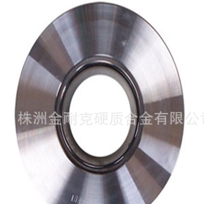 供应硬质合金拉管模具 拉棒模 物美价廉 质量保证