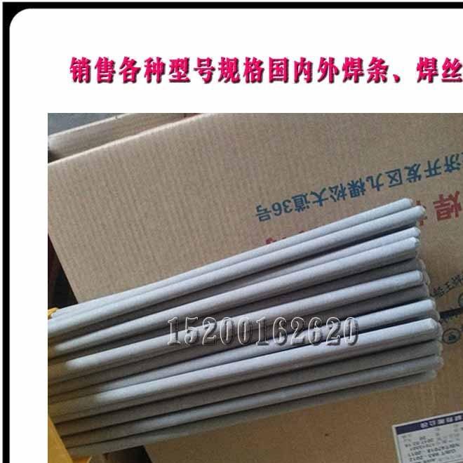 D517耐磨堆焊焊条EDCr-B-15耐磨堆焊焊条3.2 4.0 5.0mm包邮d517