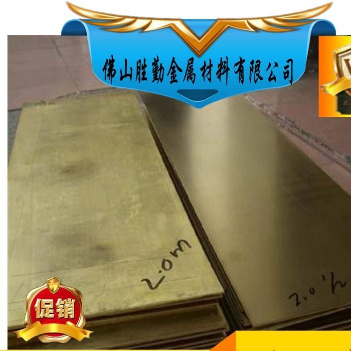 厂家直销胜勤C5210铜合金 高强度耐磨C5210磷青铜 磷铜带