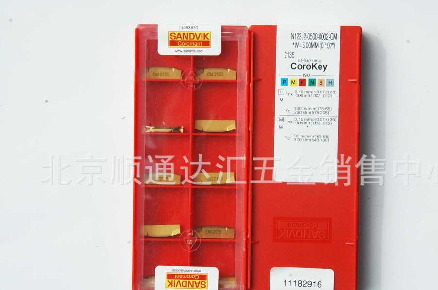 山特维克 TPMT16T312R-22 1025 北京总代理 全国包邮 特价批发