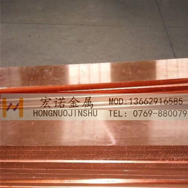 宏诺热销! T2红铜丝 高韧性导电铜管 扁板 紫铜线 方铜棒 现货齐