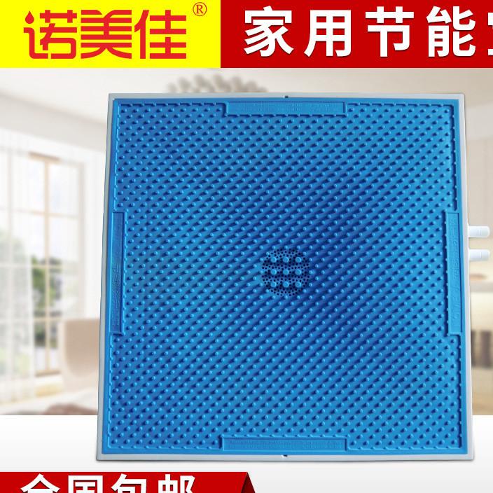 厂家直销 诺美佳NMG-L01节能宝节能淋浴升温器快速热水器伴侣