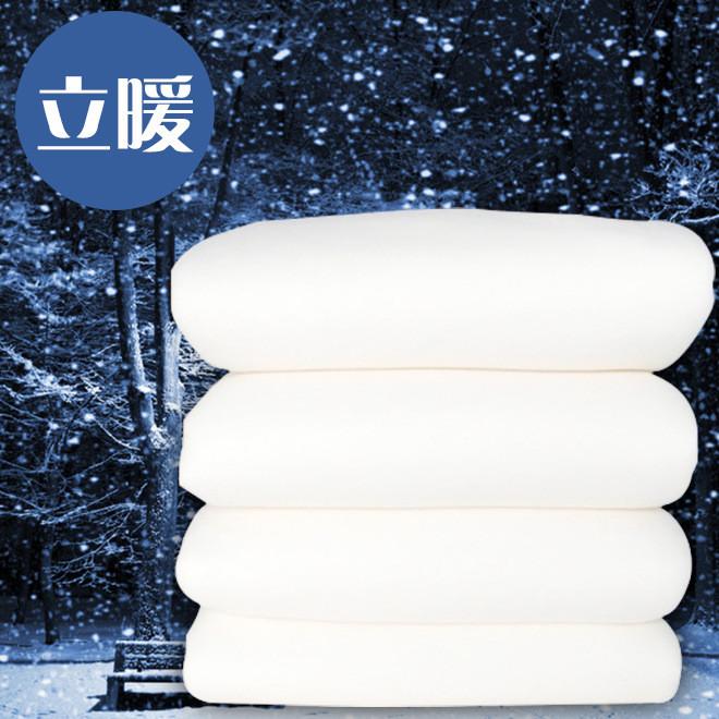 新疆棉花被子6斤单双人棉被冬 1.5m×2m加厚有网被芯宾馆被褥直销