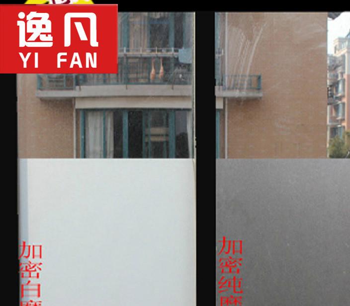 客厅静电玻璃贴膜无胶窗户贴膜卧室紫外线玻璃贴纸厨房贴膜HE-02