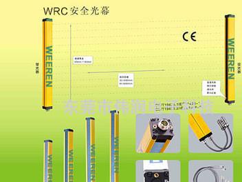 厂家定做特殊长度安全光幕,安全光栅价格