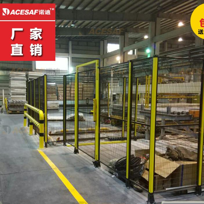 厂家直销设备护栏机器人护网 围 仓库 物流 车间护网 隔离网定制