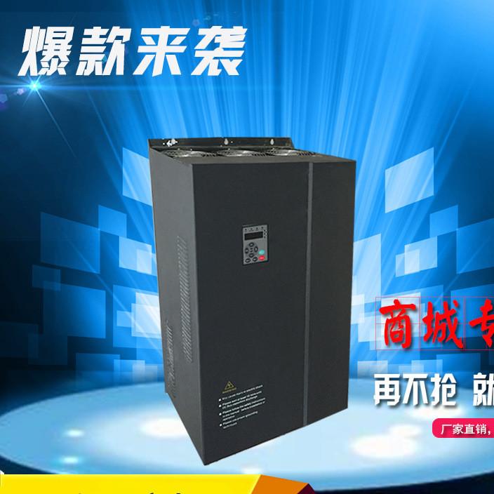 厂家直销进口变频器 风机水泵通用变频器 55KW变频器