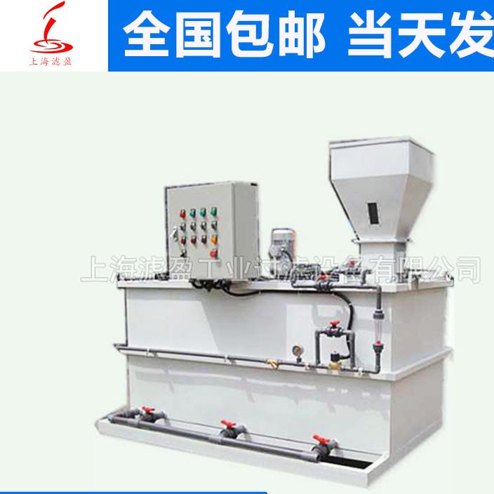 干粉自动加药装置 上海全自动泡药机 全自动泡药机 溶药机