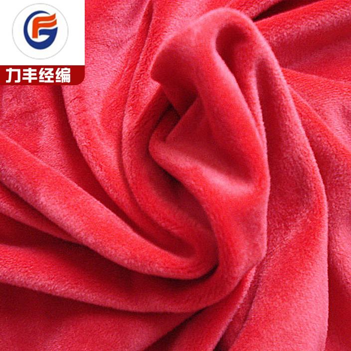 厂家生产 水晶超柔弹力绒布 家居家纺弹力绒布面料 手感柔软绒布