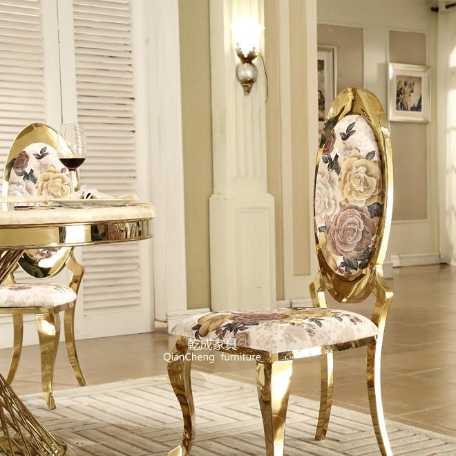 乾成欧式餐椅 酒店餐椅 座椅办公椅时尚休闲椅不锈钢餐椅