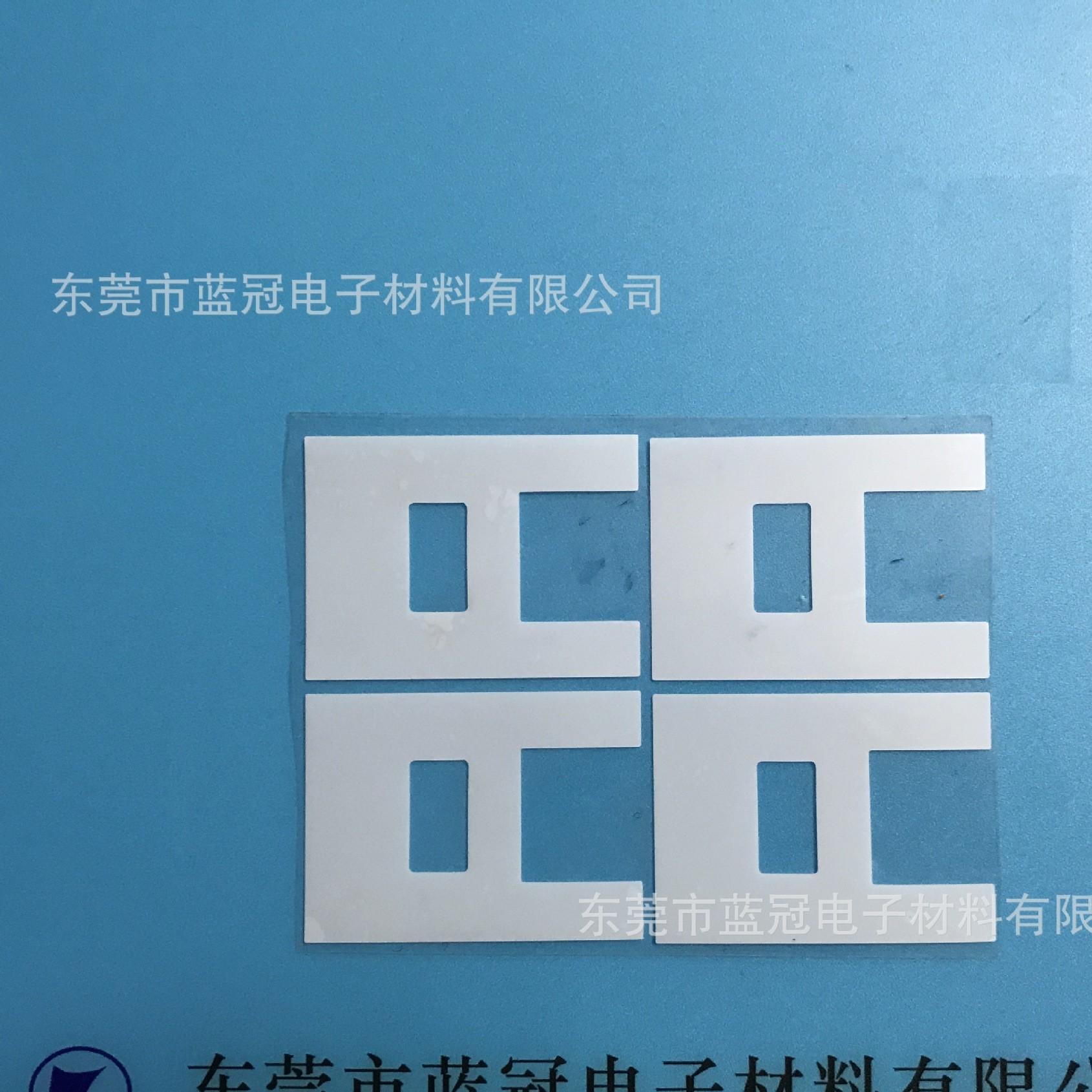 扩散片扩散膜LED散光片筒灯散光膜散光纸背光纸背光膜生产厂家