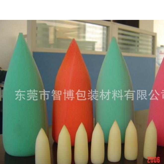 防静电海绵10MM 20MM 海绵成型