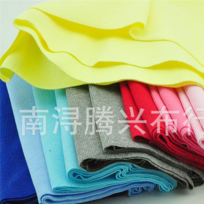 现货供应 21S全棉2X2螺纹布 全涤2X2罗纹布 涤棉弹力2X2罗文布料