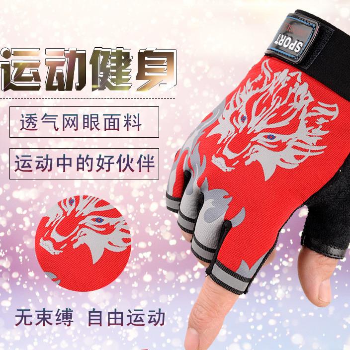 狼头半指手套男户外登山骑车旅行健身运动防滑耐磨防晒战术手套男