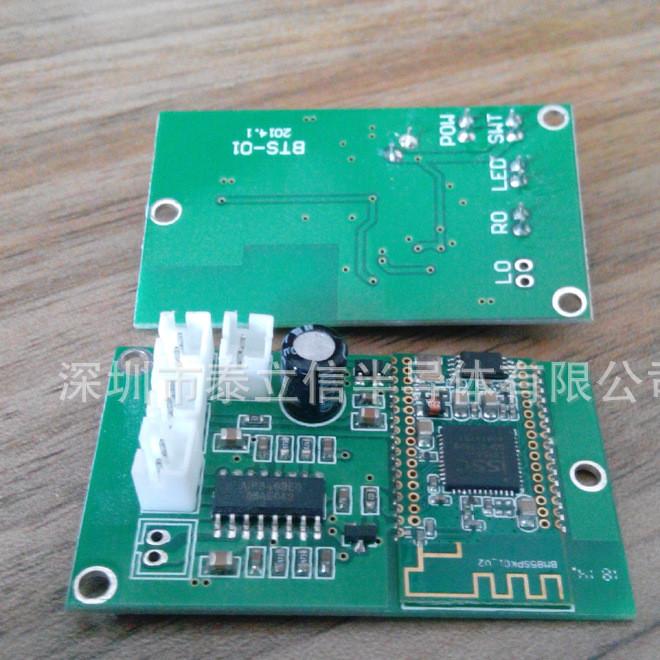 SMT 原器件贴片服务 帮定 承接小批量后焊加工 插件原器件加工