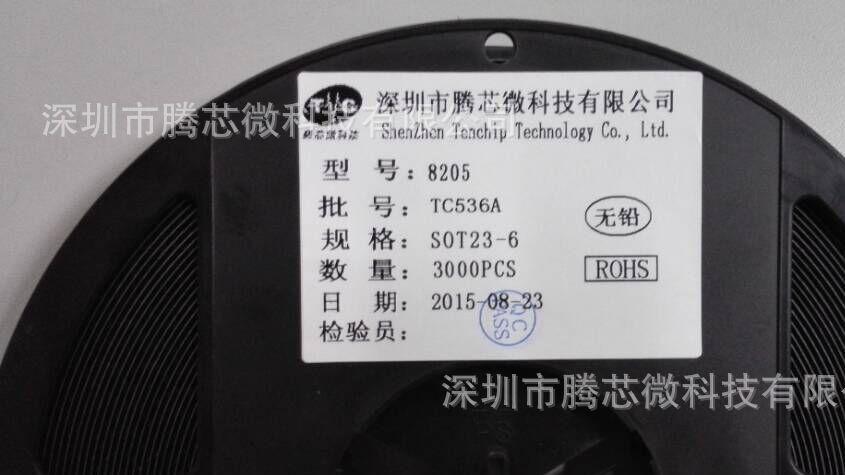 原厂现货 锂电充电保护MOS 8205 SOT23-6 20伏N沟道 量大议价