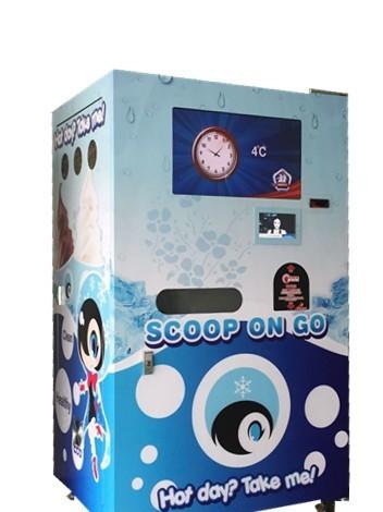 商用冰淇淋售货机 投币式冰激凌雪糕贩卖机 厂家直销批发价格