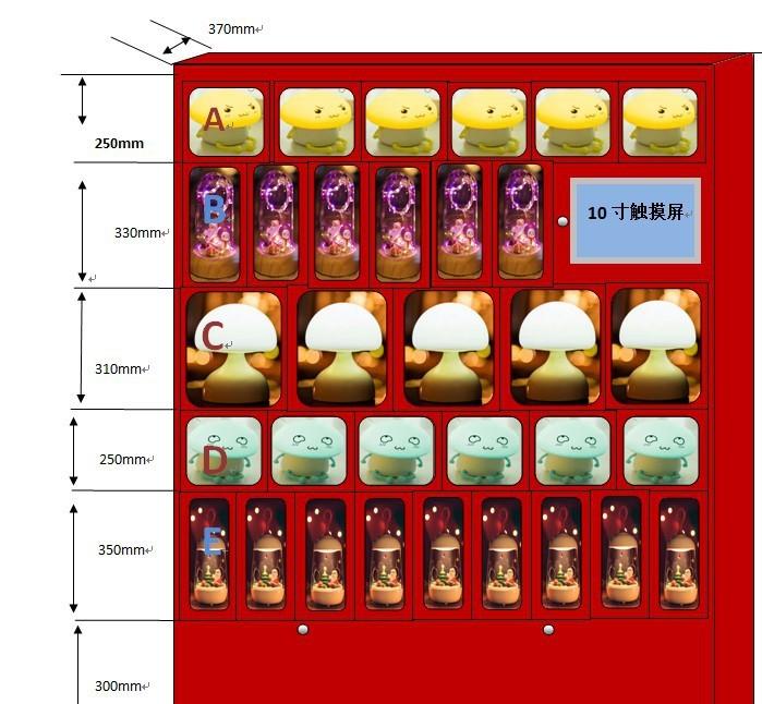 厂家定制定做加工自动售货机自助售卖机智能销售机无人售货机打样